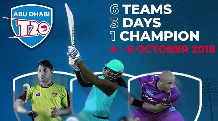 Lahore Qalandars to participate in Abu Dhabi T20 tournament