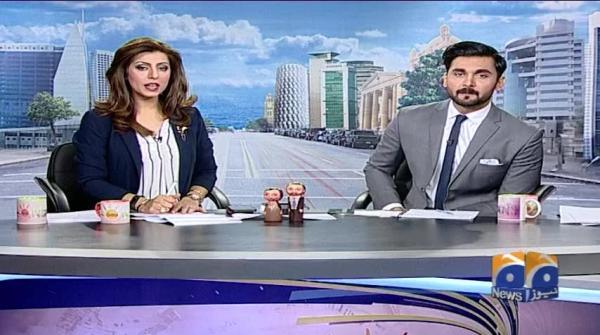 Geo Pakistan - 03 July 2018