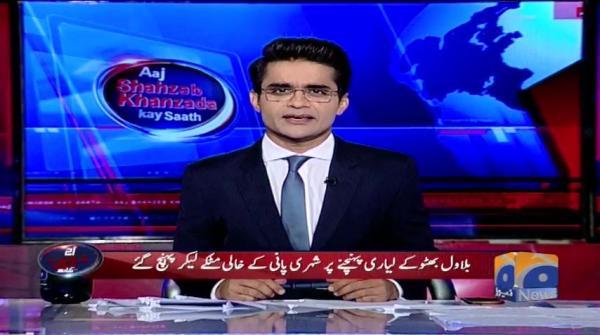 Aaj Shahzeb Khanzada Kay Sath - 03 July 2018