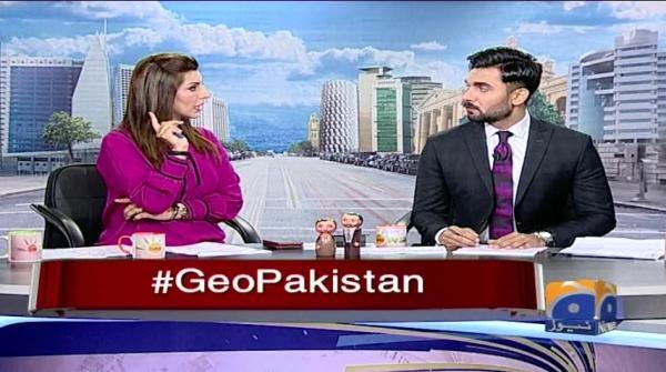 Geo Pakistan - 04 July 2018
