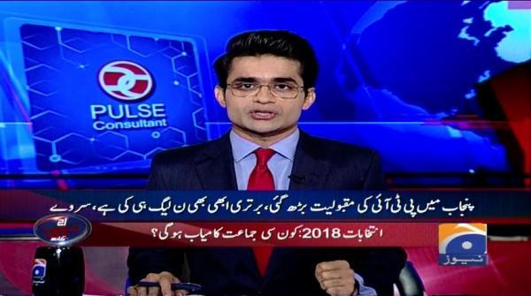 Aaj Shahzeb Khanzada Kay Sath - 04 July 2018