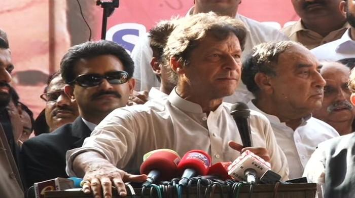 PML-N's Zafar Ali Shah joins PTI