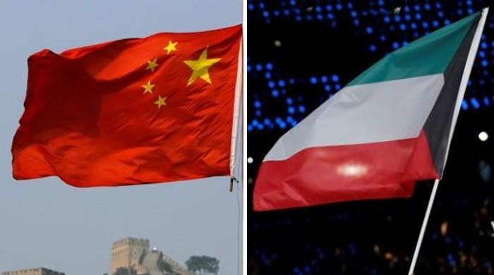 Kuwait's Emir to arrive in China tomorrow for three-day official visit