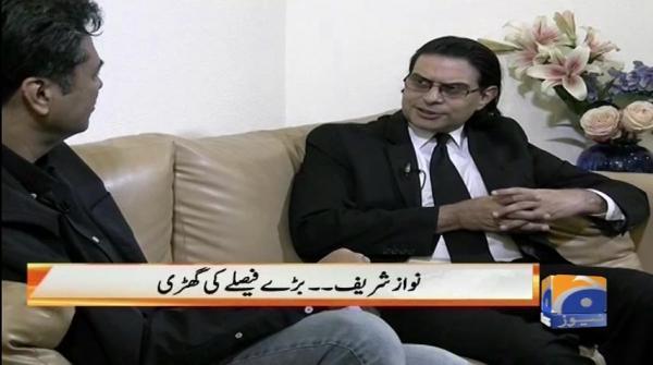 Naya Pakistan - 06 July 2018