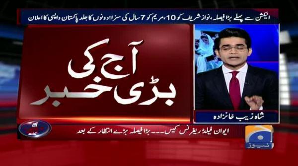 Aaj Shahzeb Khanzada Kay Sath - 06 July 2018