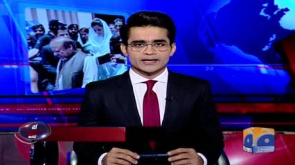 Nawaz Sharif Ko 10, Maryam Ko 7 Saal Ki Saza. Aaj Shahzaib Khanzada kay Sath