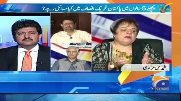 Election Debate - 08 July 2018