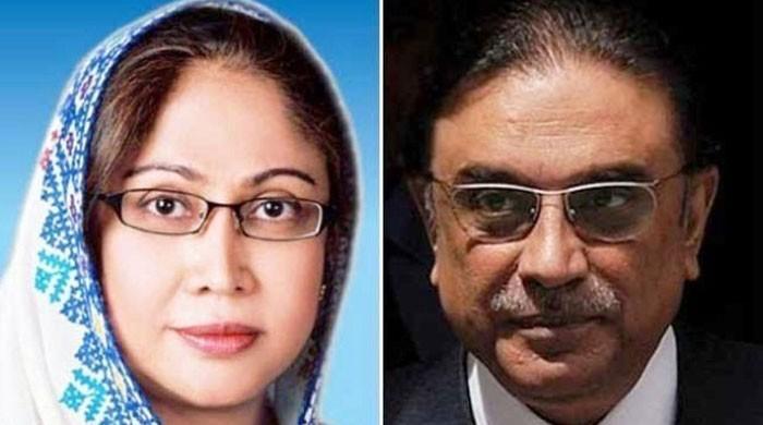 Zardari, Faryal Talpur's names placed on ECL: sources