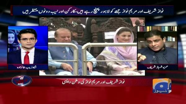Aaj Shahzeb Khanzada Kay Sath - 09 July 2018