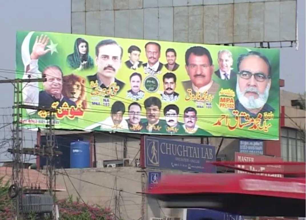 Campaign posters for PML-N candidate in Faisalabad