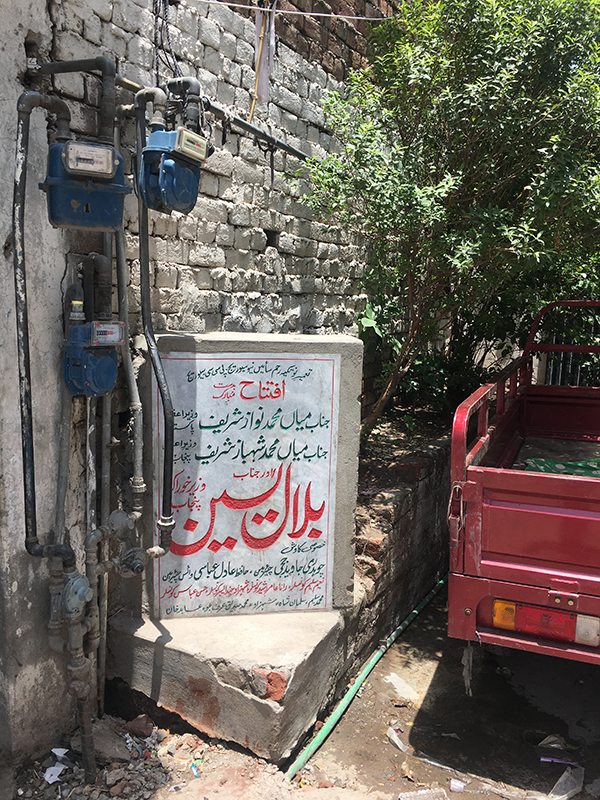 Outside the house and campaign office of Bilal Yasin, the PML-N candidate for PP-150.