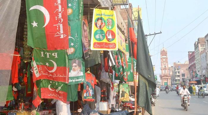 Faisalabad: Can the PML-N hold on to its citadel?'