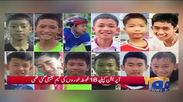 Geo Pakistan - 10 July 2018