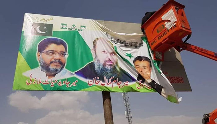 Election posters and banners being taken down in Quetta due to violation of ECP rules. Photo: Author