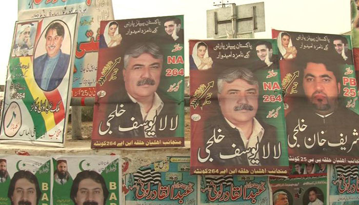 Political campaigns ongoing in Balochistan. Photo: Author