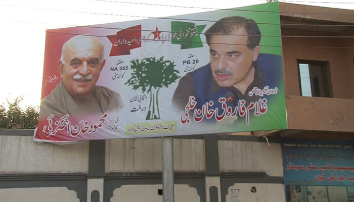 A billboard for the Pashtunkhwa Milli Awami Party. Photo: Author