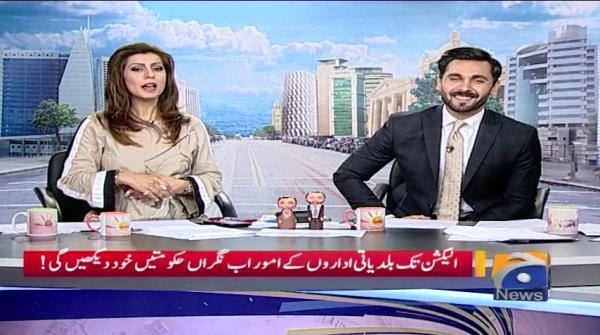 Geo Pakistan - 12 July 2018