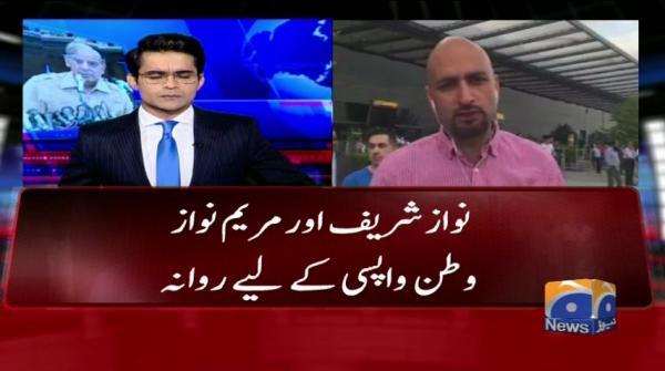 Aaj Shahzeb Khanzada Kay Sath - 12 July 2018