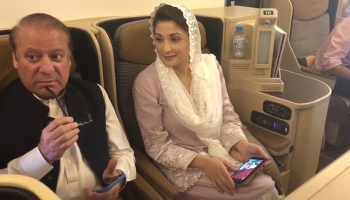 Nawaz Sharif and Maryam Nawaz after landing in Lahore. Photo: Geo News