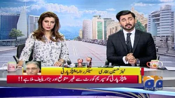 Election 2018 Aur PPP Ke Tahafuzaat – Geo Pakistan