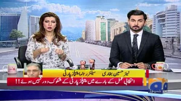 ya Asif Zardari Jalson Mein Nazar Aayengey? – Geo Pakistan