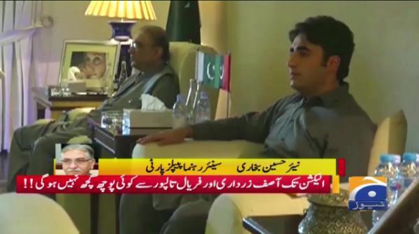 Muamla Waqti Tor Par Tal Gaya, Qanooni Jang Kitna Arsa Chal Sakti Hai? – Geo Pakistan