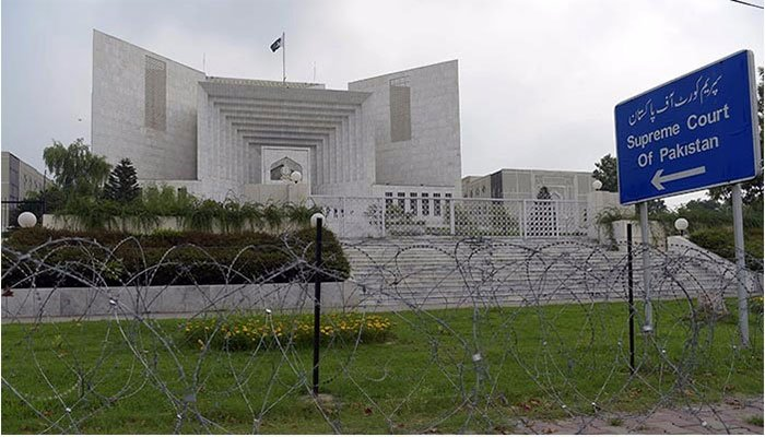 SC summons NAB to probe appointment, benefits of PSO MD