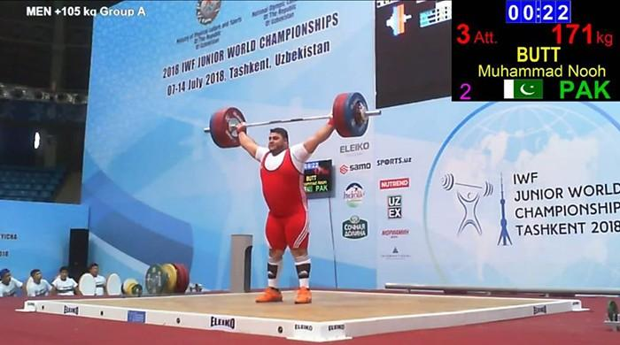 Weightlifter Nooh Butt wins Gold at IWF Junior World Championships
