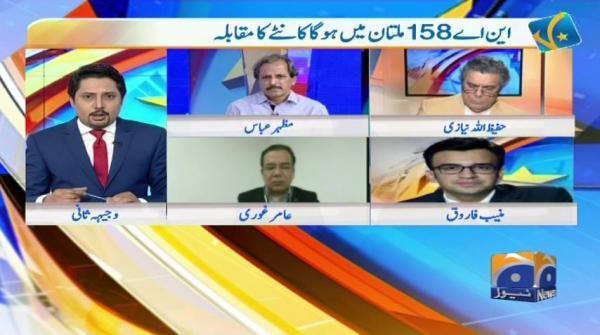 Election Debate - 14 July 2018