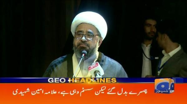 Geo Headlines - 09 PM - 15 July 2018