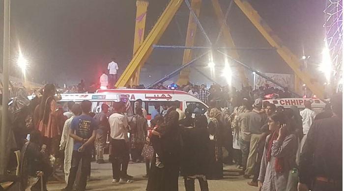 Minor killed, 16 injured in swing accident at Askari Park in Karachi
