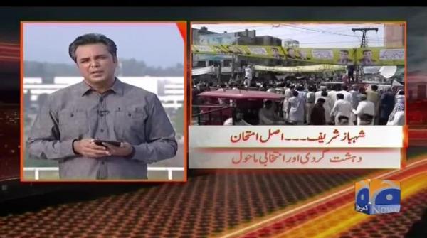 Naya Pakistan - 15-July-2018