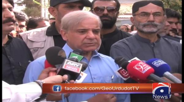 Imran should refrain from politics during this time: Shehbaz Sharif
