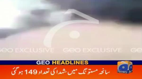 Geo Headlines - 10 PM - 15 July 2018