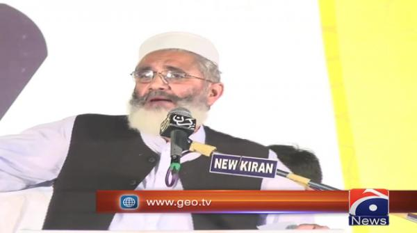 Forthcoming polls is between culture and ideologies, says Sirajul Haq