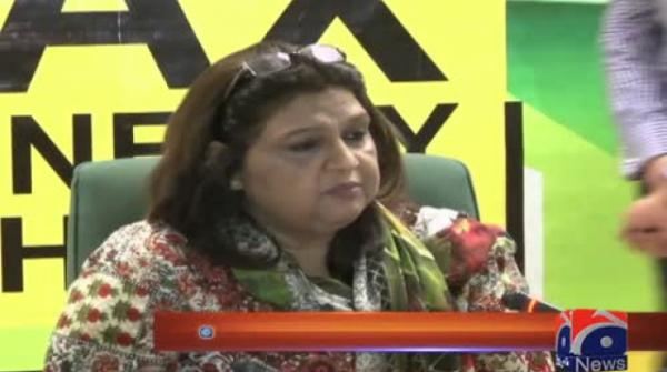 FBR says disappointed at low response to tax amnesty scheme