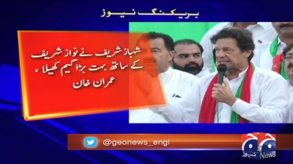 Nation pays high price of corruption, says Imran in Mianwali