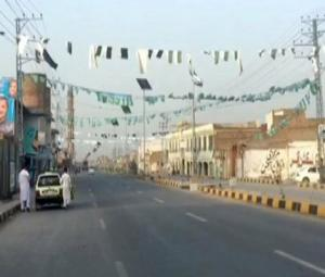 After 16 years, electoral activities allowed in NA-44