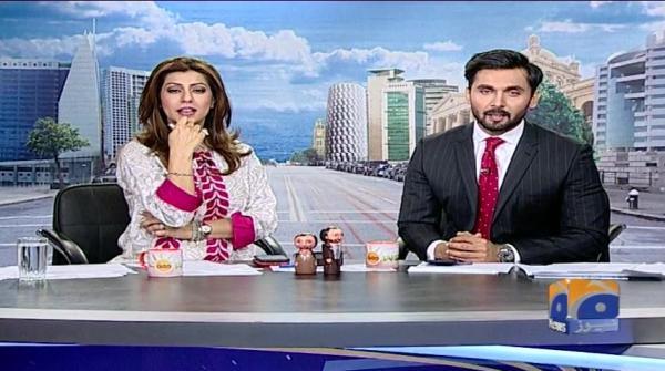 Geo Pakistan - 17 July 2018