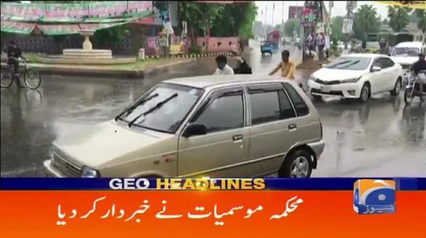 Geo Headlines - 08 AM - 18 July 2018