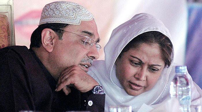 Zardari, Talpur's names removed from ECL: sources
