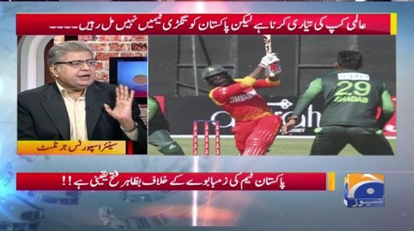 Pakistan Zimbabwe Series, Ba-Zahir Fatah Yaqini Hai! – Geo Pakistan
