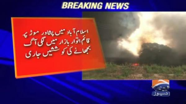 Over 100 stalls gutted as fire engulfs Islamabad's Sasta Bazaar