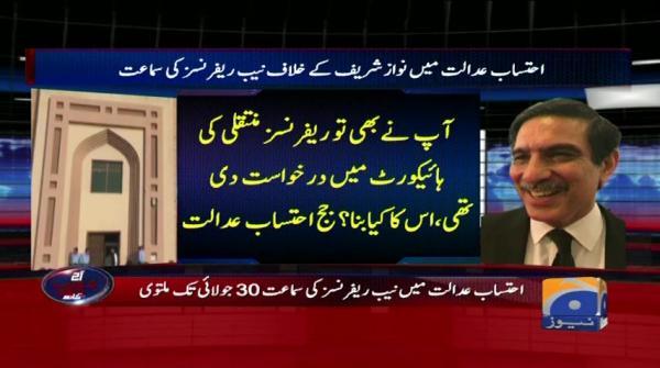 Nawaz Sharif Jail Pohanch Gaye, Baki Muqadmaat Ki Raftaar Sust Ho gayi. Aaj Shahzaib Khanzada Kay Sath