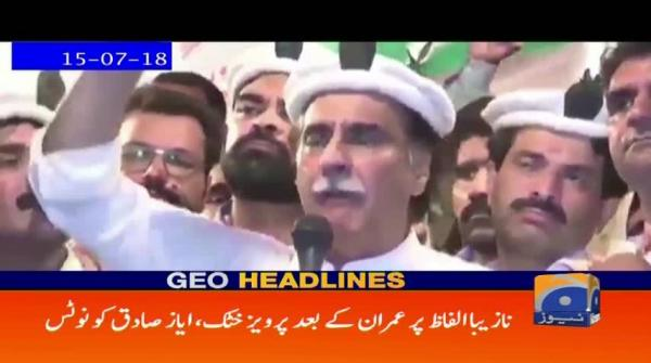 Geo Headlines - 06 PM - 19 July 2018