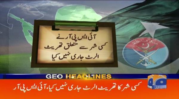 Geo Headlines - 09 PM - 19 July 2018