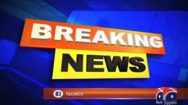 Mastung suicide bomber identified: IG Balochistan