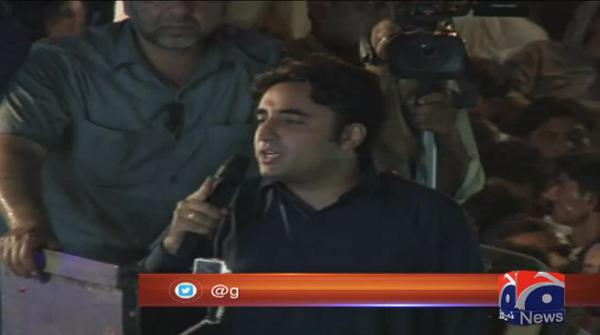 PPP wants to strengthen system, institutions: Bilawal