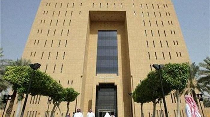 Saudi court awards 1,200 lashes to two men for assaulting security officers