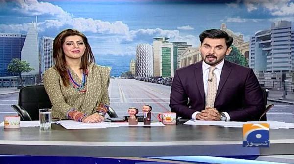Geo Pakistan - 20 July 2018
